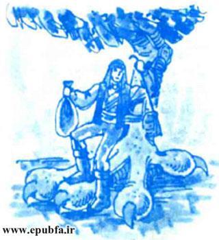 قصه ماجراهای سندباد دریانورد-نبرد با اژدها، گوریلهای وحشی و غول یکچشم -ایپابفا ارشیو قصه و داستان قدیمی