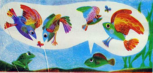 تصور ماهی از پرندگان بهشکل ماهی های بال دار است- قصه کودکانه ایپابفا