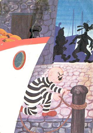 کتاب قصه کودکانه ماسک دلقک: ماجراهای کارآگاه میکی ماوس - قصه کودکانه ایپابفا
