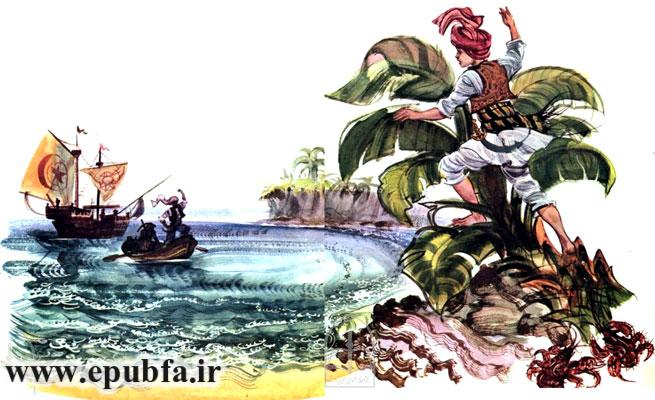 قصه کودکانه ماجراهای سندباد ملوان - سندباد بحری در جزیره نهنگ و سیمرغ-ارشیو قصه ایپابفا