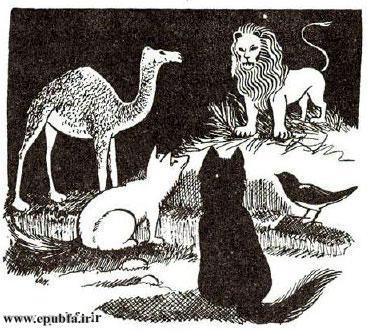 قصه آموزنده «شتر خوشباور»-قصههای کِلیلهودِمنه برای بچههای خوب-ارشیو ایپابفا