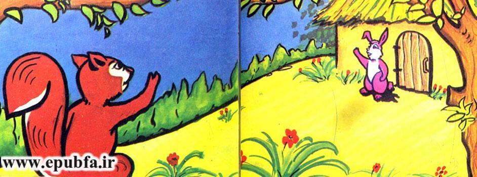 قصه کودکانه و آموزنده«سنجاب و خرگوش» -ارشیو قصه و داستان ایپابفا