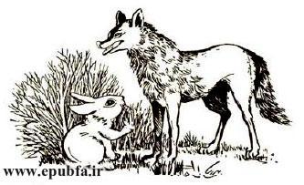 روباه حیلهگر -قصههای کِلیلهودِمنه برای بچههای خوب-ایپابفا