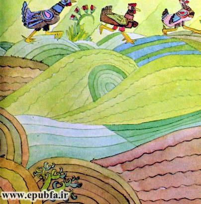 قصه آموزنده «سفر مرغ باهوش» برای کودکان-نویسنده: کمال القلش-ایپابفا