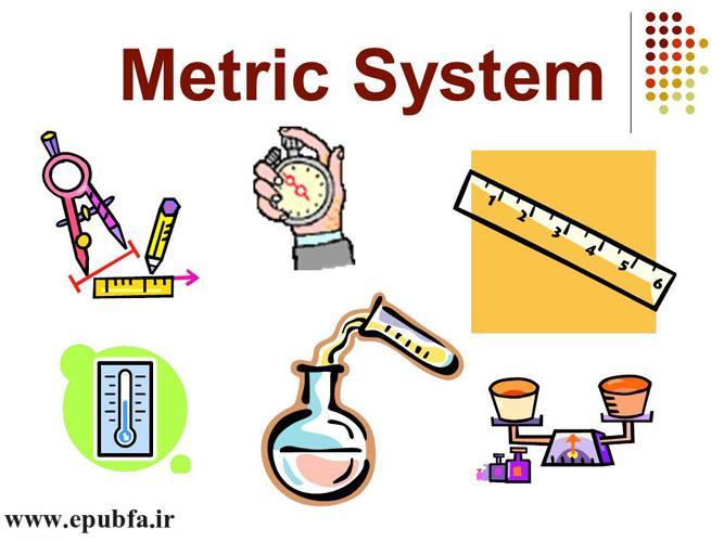 چرا سیستم اندازهگیری متری (متریک) ساخته شد؟