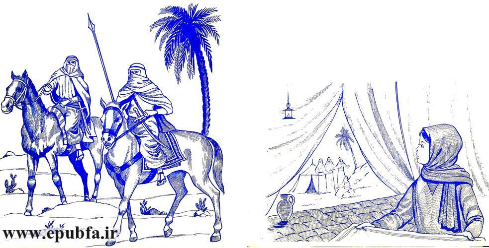 دید یک عده ناشناس با صورتهای بسته و سرهای پیچیده سوار بر اسب، نیزه بر دست، به او نزدیک شدند