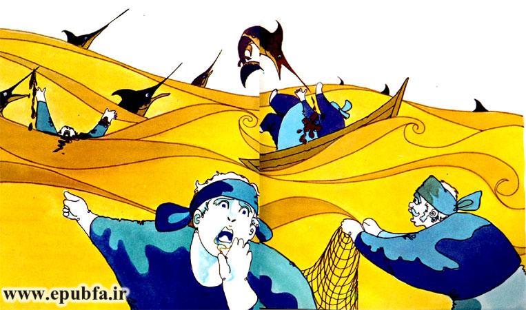 شمشیر ماهیها به سربازان تازهنفس حمله کردند و آنها را از پای درآوردند.
