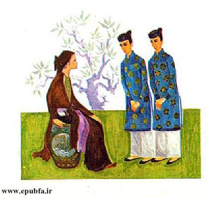 با خجالت از مادرش خواهش کرد که اجازه دهد او ازدواج کند