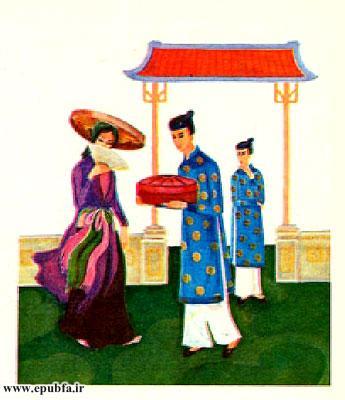 کائوتان همراه مادرش به خواستگاری دختر رفت دختر موافقت کرد