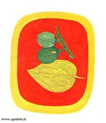 یک قاچ میوهی فوفل را با تکهای از لیمو در میان برگهای تاک بالارونده میپیچند و میجوند
