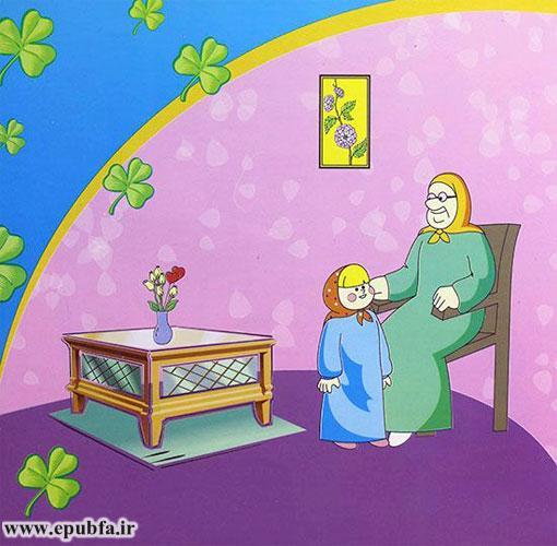 سحر کنار مادربزرگ رفت و از او پرسید که با مادر چه صحبتی میکرده
