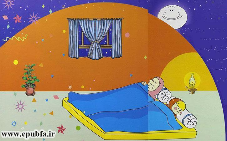 سحر کوچولو پهلوی مادربزرگش خوابید و زودتر از همیشه خوابید.