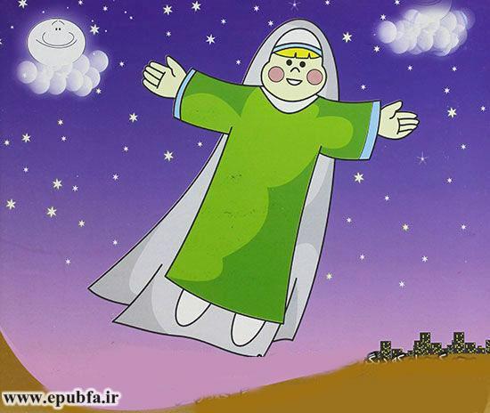 چادرنماز قشنگی به سرش کرده و در آسمان سحر مثل یک فرشته پرواز میکند. چون روزهدار بود.