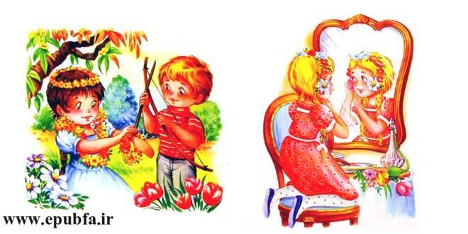 انشاء-کودکانه-و-آموزنده-جشن-طبیعت!