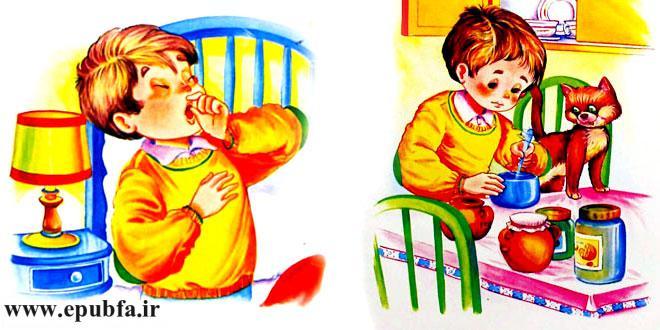 قصه-کودکانه-یک-نوع-داروی-عجیب