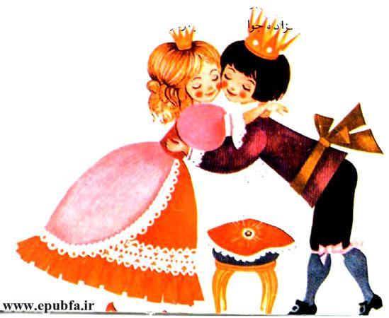 همان روز جشنی برپا شد و گلبرگ و شاهزادهی جوان با یکدیگر ازدواج کردند