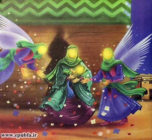 حضرت علی علیه السلام در خانه کعبه به دنیا آمد