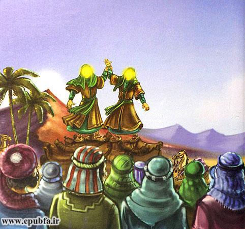 پیامبر (ص) در آخرین سفر حج خود هنگام بازگشت در محلی به نام «غَدیر خُم» به مردم دستور داد که توقف کنند