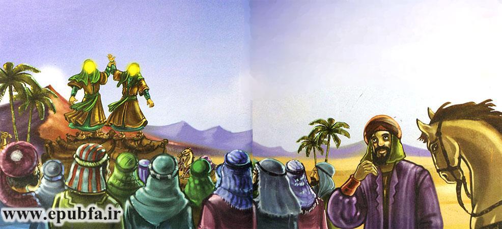 خداوند به ایشان امر کرده بود حضرت علی (ع) در آن مکان بهعنوان جانشین پیامبر معرفی شود