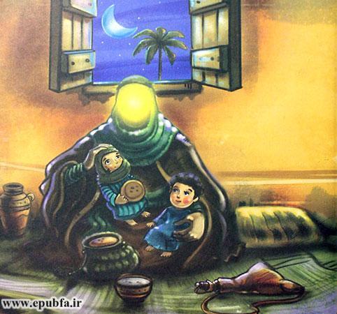 امام علی با کودکانِ یتیم بازی میکرد و از شادی و خندهی آنها خوشحال میشد