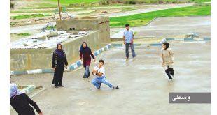 بازیهای محلی و بومی ایران: بازیوَسَطی
