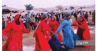 بازیهای محلی و بومی ایران: بازیکلاه پَران