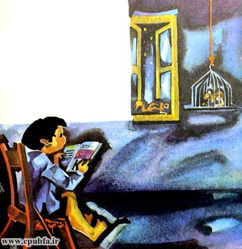 راوی روی صندلی نشست و سرگرم خواندن کتاب شد